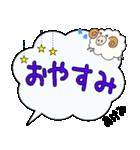 あけみ専用ふきだし(個別スタンプ:26)