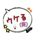 あけみ専用ふきだし(個別スタンプ:32)