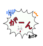 あけみ専用ふきだし(個別スタンプ:39)