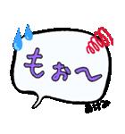 あけみ専用ふきだし(個別スタンプ:40)