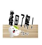 ★篠田さんの名前スタンプ★(個別スタンプ:02)