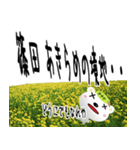 ★篠田さんの名前スタンプ★(個別スタンプ:03)