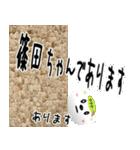 ★篠田さんの名前スタンプ★(個別スタンプ:29)