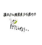 ★篠田さんの名前スタンプ★(個別スタンプ:39)