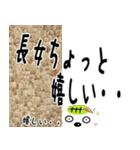 ★長女さん専用のスタンプ★(個別スタンプ:01)