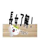 ★長女さん専用のスタンプ★(個別スタンプ:02)