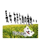 ★長女さん専用のスタンプ★(個別スタンプ:03)
