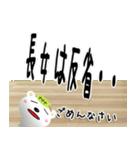 ★長女さん専用のスタンプ★(個別スタンプ:06)