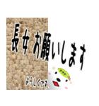 ★長女さん専用のスタンプ★(個別スタンプ:09)