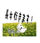 ★長女さん専用のスタンプ★(個別スタンプ:15)