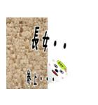 ★長女さん専用のスタンプ★(個別スタンプ:17)