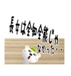 ★長女さん専用のスタンプ★(個別スタンプ:18)