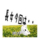 ★長女さん専用のスタンプ★(個別スタンプ:19)
