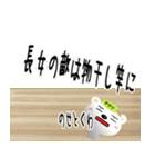 ★長女さん専用のスタンプ★(個別スタンプ:22)