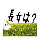 ★長女さん専用のスタンプ★(個別スタンプ:23)
