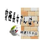 ★長女さん専用のスタンプ★(個別スタンプ:32)