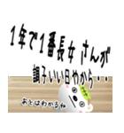 ★長女さん専用のスタンプ★(個別スタンプ:34)