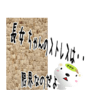 ★長女さん専用のスタンプ★(個別スタンプ:37)
