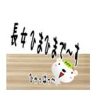 ★長女さん専用のスタンプ★(個別スタンプ:38)