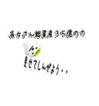 ★長女さん専用のスタンプ★(個別スタンプ:39)