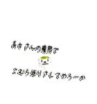 ★長女さん専用のスタンプ★(個別スタンプ:40)