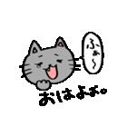 ゆるいねこの女子力(?)(個別スタンプ:03)