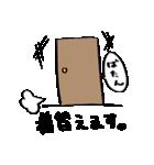 ゆるいねこの女子力(?)(個別スタンプ:05)