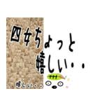 ★四女さん専用のスタンプ★(個別スタンプ:01)