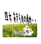 ★四女さん専用のスタンプ★(個別スタンプ:03)