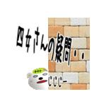★四女さん専用のスタンプ★(個別スタンプ:04)