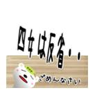 ★四女さん専用のスタンプ★(個別スタンプ:06)