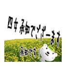 ★四女さん専用のスタンプ★(個別スタンプ:07)