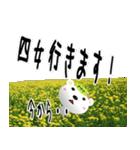 ★四女さん専用のスタンプ★(個別スタンプ:15)