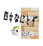 ★四女さん専用のスタンプ★(個別スタンプ:16)