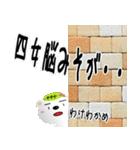 ★四女さん専用のスタンプ★(個別スタンプ:20)