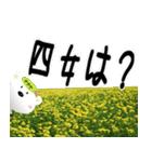 ★四女さん専用のスタンプ★(個別スタンプ:23)