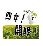 ★四女さん専用のスタンプ★(個別スタンプ:27)
