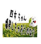 ★四女さん専用のスタンプ★(個別スタンプ:31)