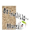★四女さん専用のスタンプ★(個別スタンプ:37)
