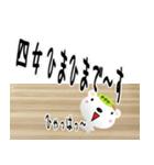 ★四女さん専用のスタンプ★(個別スタンプ:38)