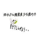 ★四女さん専用のスタンプ★(個別スタンプ:39)