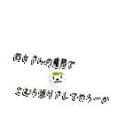 ★四女さん専用のスタンプ★(個別スタンプ:40)