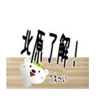 ★北原さんの名前スタンプ★(個別スタンプ:02)