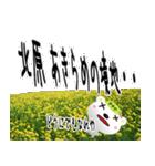 ★北原さんの名前スタンプ★(個別スタンプ:03)
