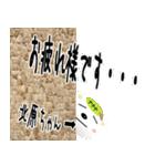 ★北原さんの名前スタンプ★(個別スタンプ:05)