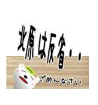 ★北原さんの名前スタンプ★(個別スタンプ:06)
