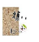 ★北原さんの名前スタンプ★(個別スタンプ:17)