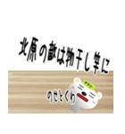 ★北原さんの名前スタンプ★(個別スタンプ:22)