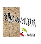 ★北原さんの名前スタンプ★(個別スタンプ:25)