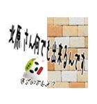 ★北原さんの名前スタンプ★(個別スタンプ:28)